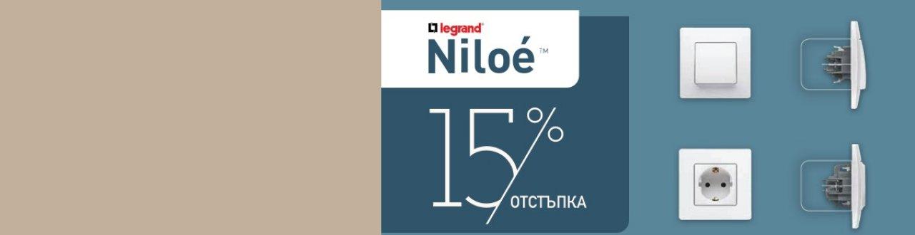 Niloe - 15 %