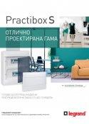Електротабла PractiboxS